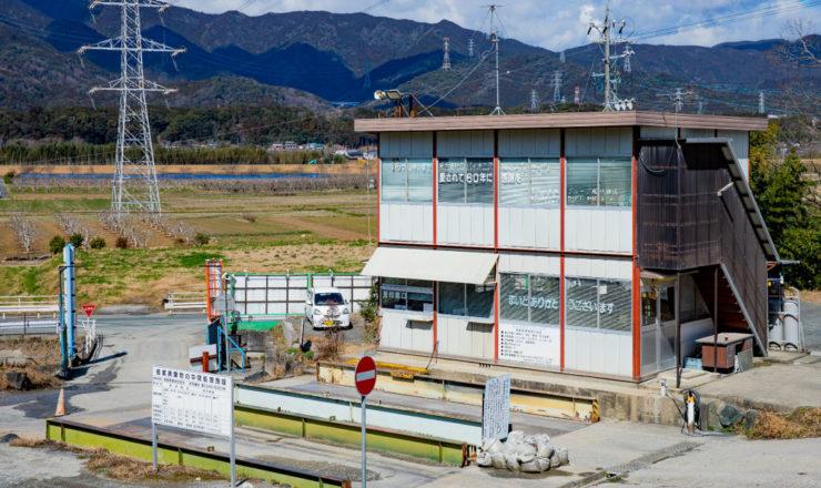 新城営業所・新城工場