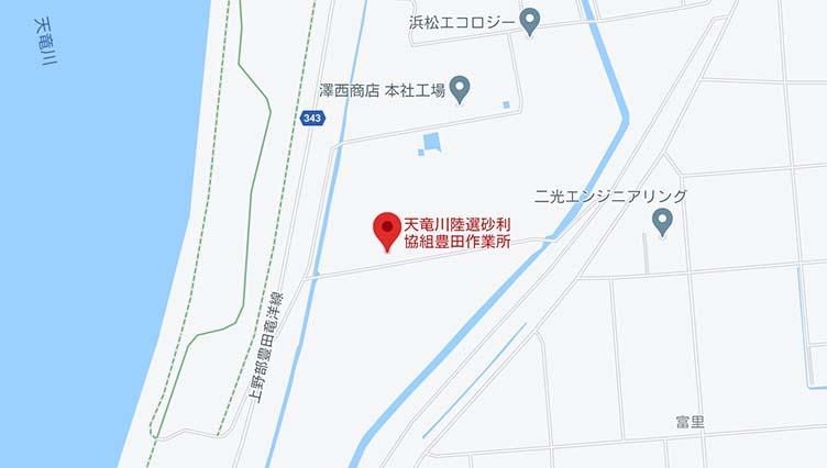 天竜川陸選砂利協組豊田作業所