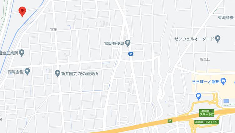 中遠総合資材センター